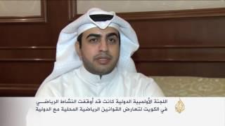 الكويت تستقبل الرامي فهيد الديحاني العائد من أولمبياد ريو