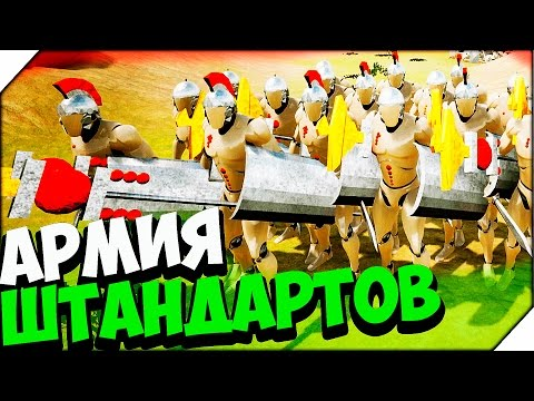FORMATA ➤ АРМИЯ ШТАНДАРТОВ РЫЦАРЕЙ РОБОТОВ # 6 ( АЛЕЗИЯ )