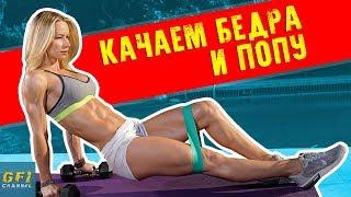 видео Бодирок Движение на русском