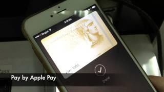 Aptsys kiosk - apple pay demo ...