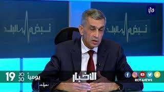 وزير النقل .. الحكومة امتثلت لمطالب المواطنين وليس الشركات - (27-12-2017)