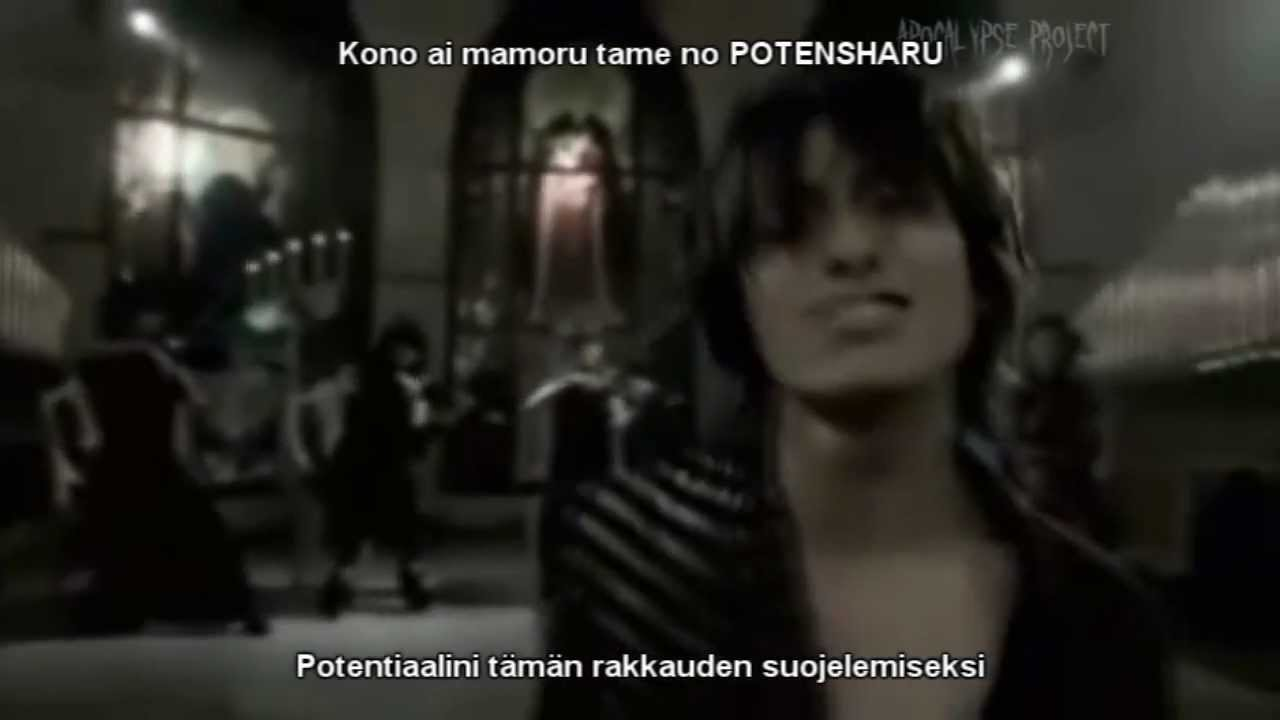 Takeda Kouhei - This Love Never Ends [Finnish subs] - YouTube