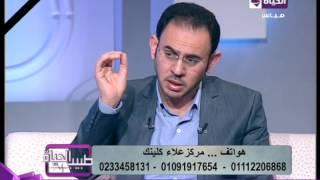 طبيب الحياة - د/علاء عبد العزيز مدير المركز العالمى لجراحات التجميل - أعراض سرعة القذق وعلاجه؟