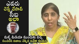 YS Sunitha REVEALS Shocking Facts about YS Vivekananda Reddy Case | YSRCP | Political Qube