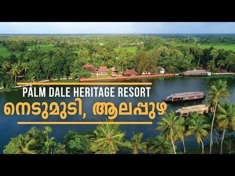 Palm Dale Heritage Resort - Nedumudi, Alappuzha - A Brand New Luxury Resort