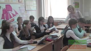 Урок английского языка в 9 классе.