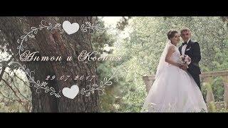Антон и Ксения (свадебный клип)