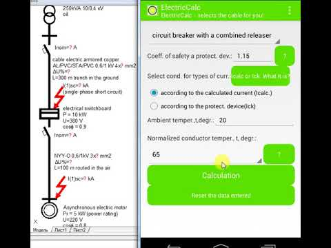 ElectricCalc: cable size For Pc - Download For Windows 7,10 and Mac