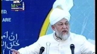 Urdu Khutba Juma on July 29, 1994 by Hazrat Mirza Tahir Ahmad