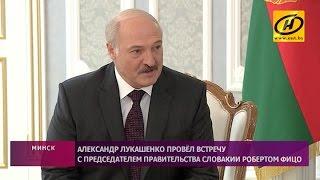 Президент Беларуси встретился с премьер министром Словакии