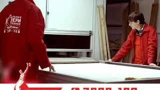 Технологии производства стальных дверей Коммунар