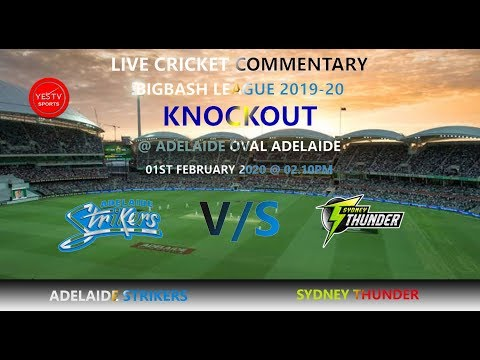 CRICKET LIVE | BIGBASH | KNOCKOUT | ADES VS SYDT | @ADELAIDE AUSTRALIA | YES TV SPORTS LIVE