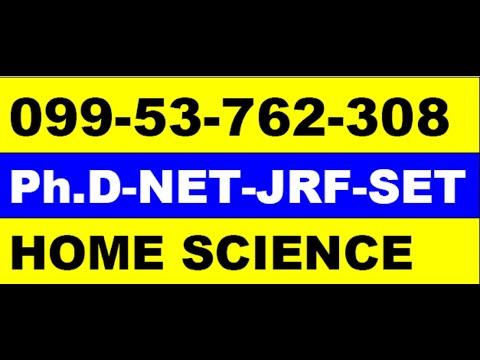 phd home science entrance exam online coaching ph d exam online classes online institute online stud