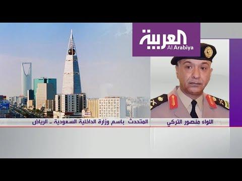 الداخلية السعودية: حملات مغرضة تستهدف تطبيق أبشر  - نشر قبل 2 ساعة