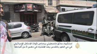 استشهاد فلسطيني برصاص الاحتلال في حي الطور بالقدس