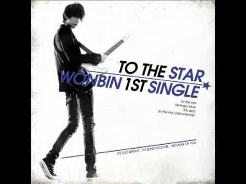 Oh Wonbin - Midnight Blue MP3