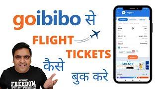 Goibibo Flight Booking | How to Book Flight Ticket in Goibibo App in 2021 screenshot 2