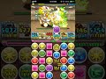 [Puzzle and Dragons] Amenominakanushi Arena 3 Farm (Super safe and Fast)
