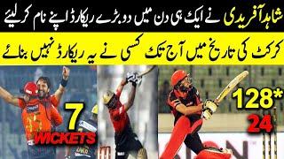 Shahid Afridi 2 World Records In Bpl 2019 | Shahid Afridi Batting In Bpl 2019