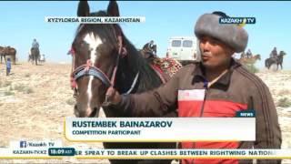 Қызылорда облысында Ат спорты түрлері бойынша жарыс өтті