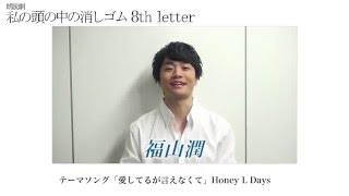 チケットのお求めは:http://www.gingeki.jp/archives/2413 銀河劇場チ...