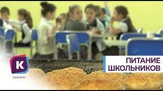 Эксперты рассказали о том, как правильно питаться школьникам