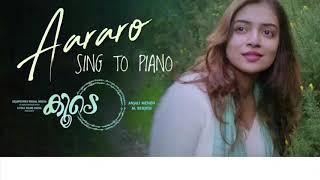 Aararo karaoke | with lyrics | KOODE | sing to piano | Athul Bineesh