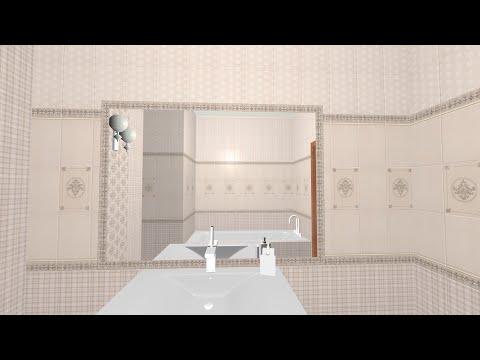 Плитка Традиция  в интерьере ванной | 3D-дизайн, раскладка, видео | Керама Марацци - 2015