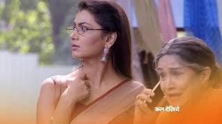 Kumkum Bhagya - Spoiler Alert - 1st August 2019 - Watch Full Episode On ZEE5 - Episode 1420