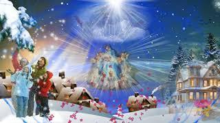 С РОЖДЕСТВОМ ХРИСТОВЫМ!!! Сказочное поздравление!!!