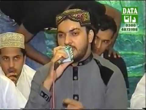 New Naat 2018 - muhammad ajao mukh dikhla jao - Mudassir Hussain Qadri -  Released by Studio 4kv
