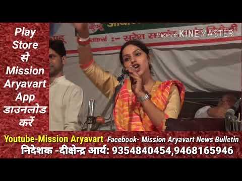 मिशन आर्यावर्त्त, बहन संगीता आर्या, आर्य समाज टिटौली भाग-1