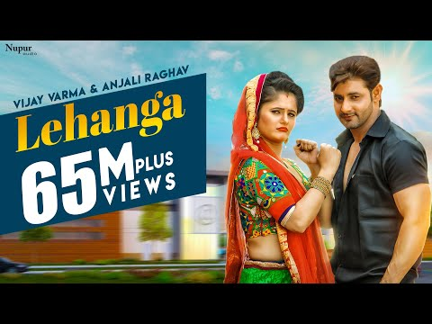 Lehanga - Vijay Varma, Anjali Raghav | Raju Punjabi | Latest Haryanvi Songs Haryanavi 2019