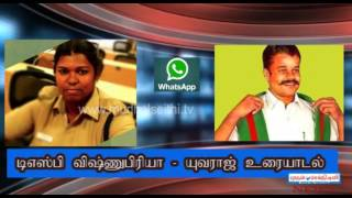 Yuvaraj Audio About DSP Vishnu Priya Death : Full Audio - mudhalseithi.tv