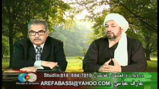 clip9 of 9 Daoud Abedi interview with Aref Abbasi, Hezb-e-Islami Afghanistan Gulbudin Hekmatyar