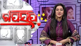 gaap saap ep 445 22 oct 2017 actress barsha priyadarshini