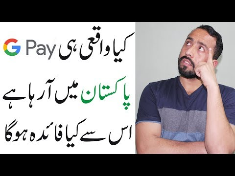 Google Launch Google Pay Services In Pakistan?