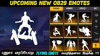 All New OB29 Emotes 2021 In Tamil | Free Fire Upcoming Emote | free fire new event tamil