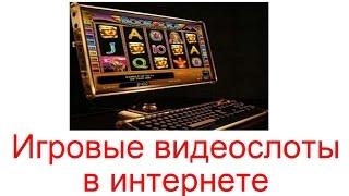 Игровые автоматы super spy играть бесплатно