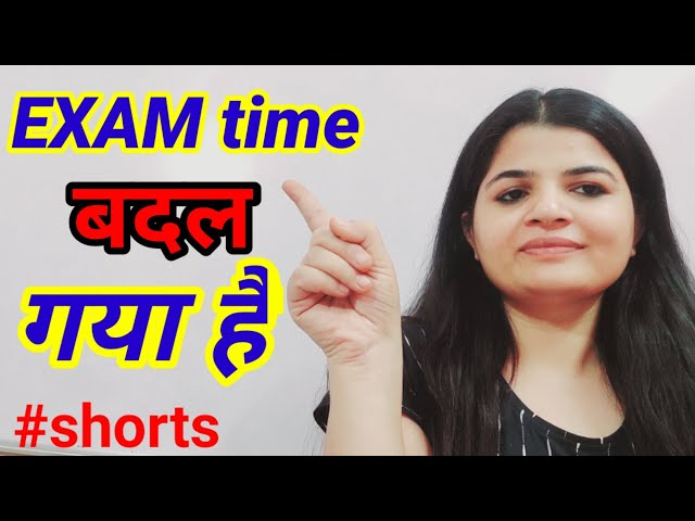 Update on Exam time   Class 10 and 12th Students   Change in exam start time latest update #shorts