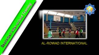 ALROWAD INTERNATIONAL