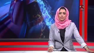 اخر الاخبار   10-01-2018   تقديم اماني علوان    يمن شباب