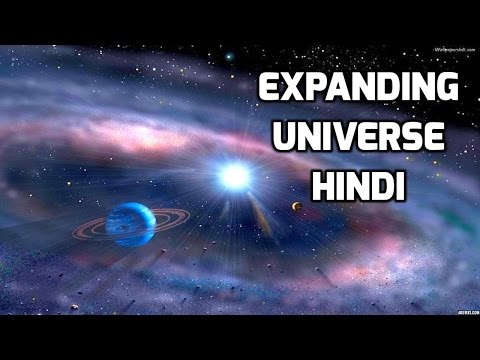 Expanding Universe In Hindi  Origins of the Universe: The Big Bang and Expanding & Contracting