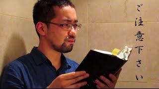 劇団員・前澤航也が自らチョイスした日本語を朗読します。 劇団レトロノ...