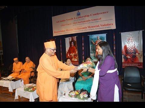 Speech by Padma Shri Arunima Sinha