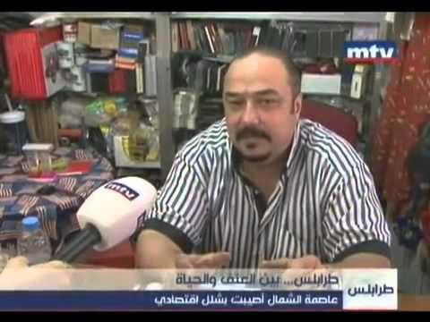 Racha El Halabi, On MTV Lebanon News Report | Tripoli | August 2012