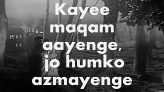 Abhi Na Jaao Chod Kar Karaoke & Lyrics Hum Dono