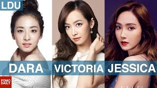 Dara from 2NE1, Victoria from f(x), Jessica from Girls Generation o Like, DM, Unfollow MP3