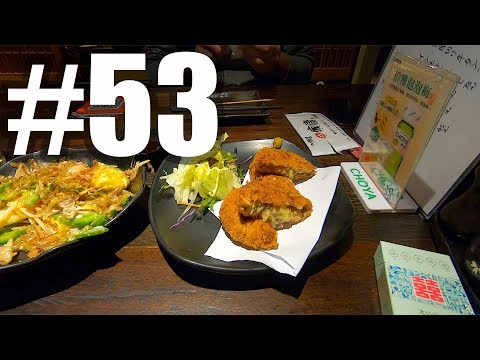 #53 上海最高のつけ麺確定!まだまだ続くコロッケを探す旅[上海VLOG][有中文字幕]