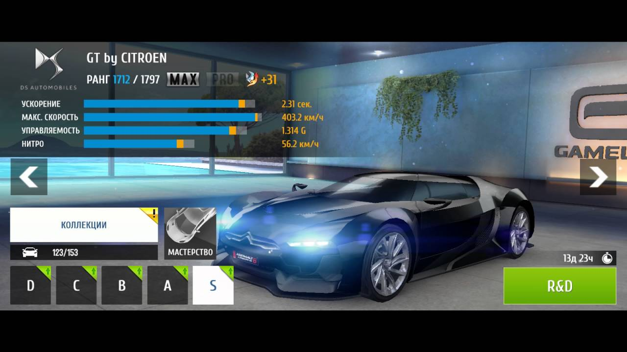 How To Buy Cars For Free In Asphalt